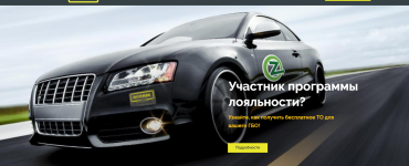 Новый сайт RODNIK