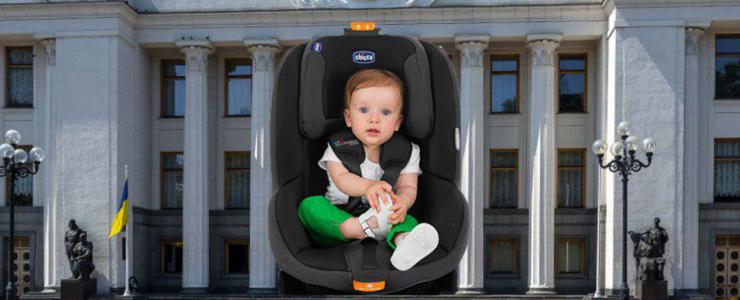 Отвечаем на вопросы о штрафах за перевозку ребенка без детского кресла